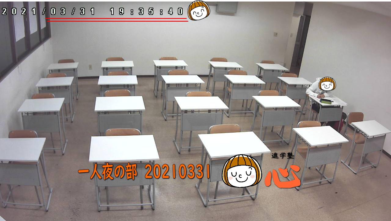 20210331自習室②