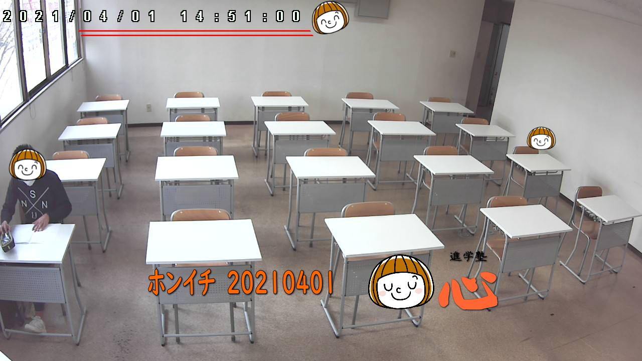 20210401自習室