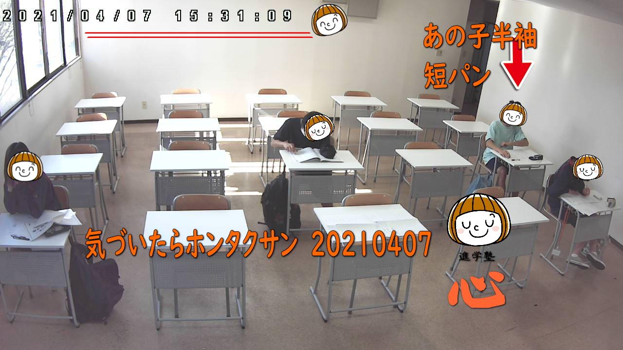 20210407自習室