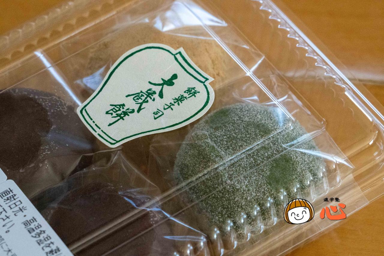 0410大蔵餅