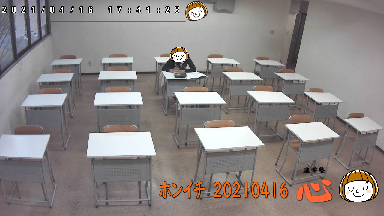 20210416自習室