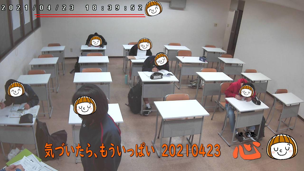 20210423自習室+追試