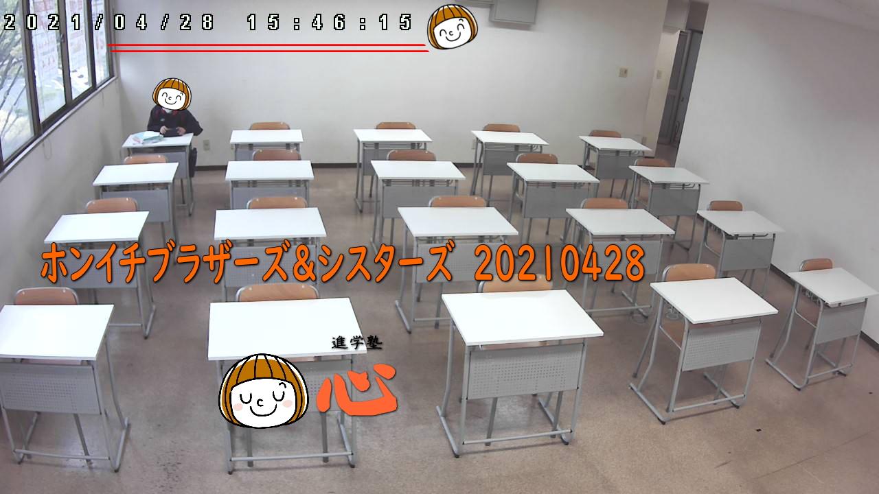20210428自習室