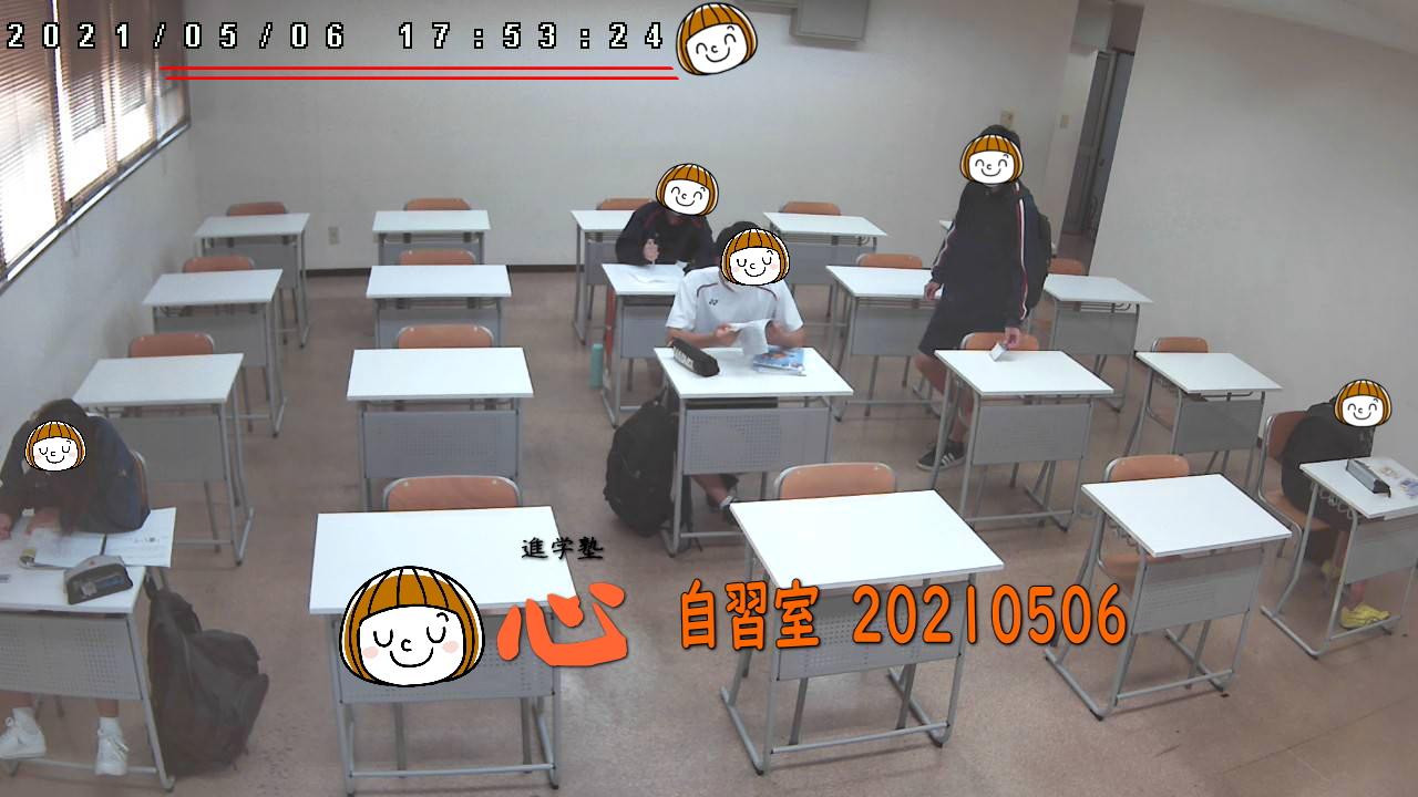 20210506自習室②