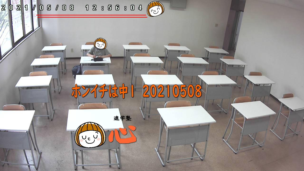 20210508自習室