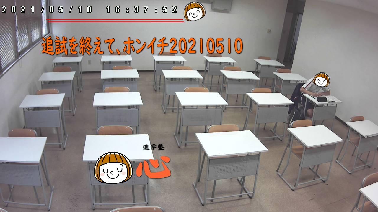 20210510自習室
