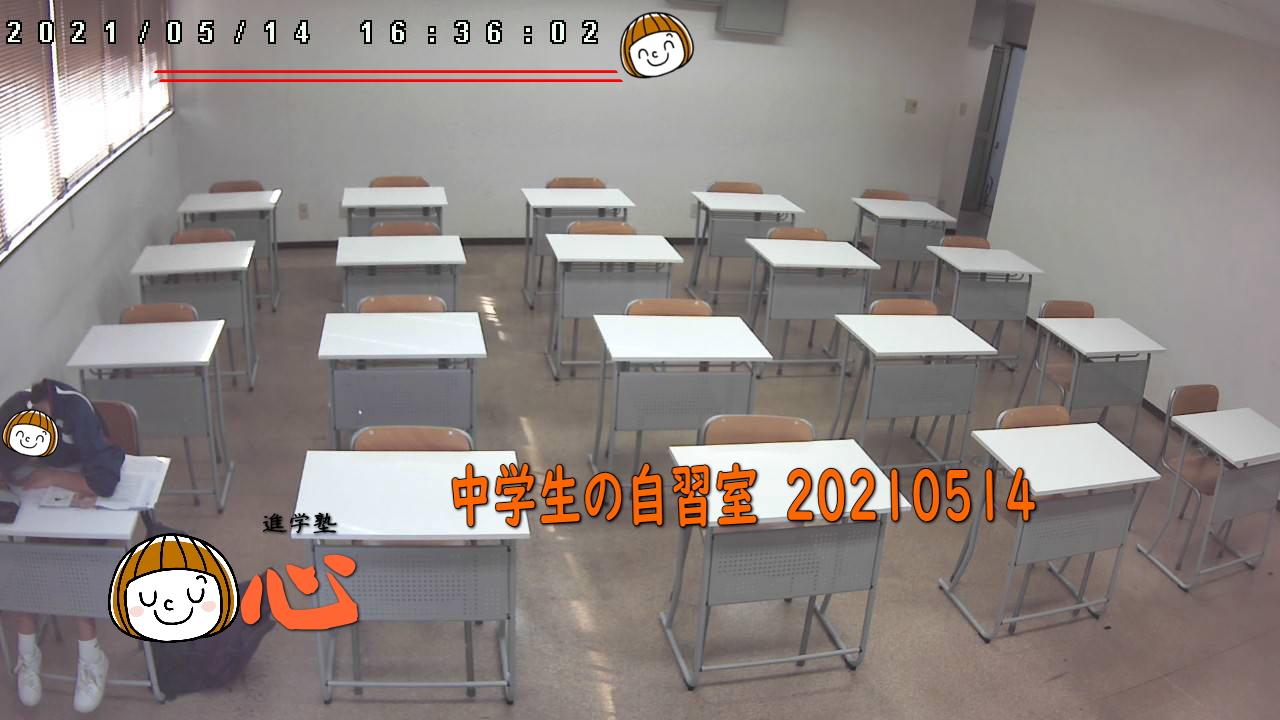 20210514中学生
