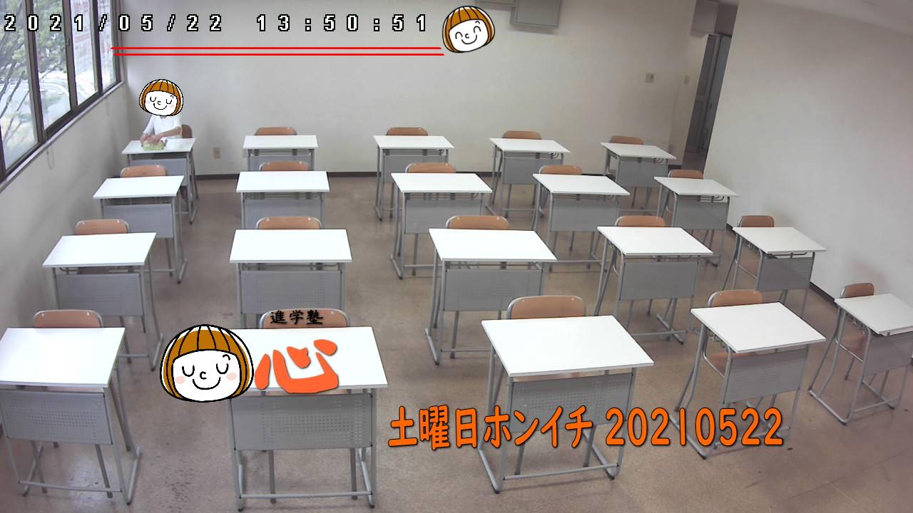 20210522自習室