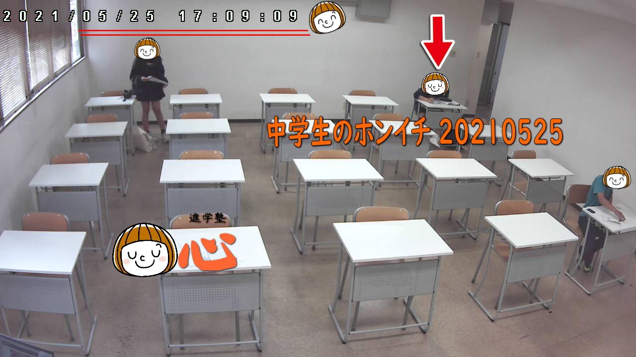 20210525自習室