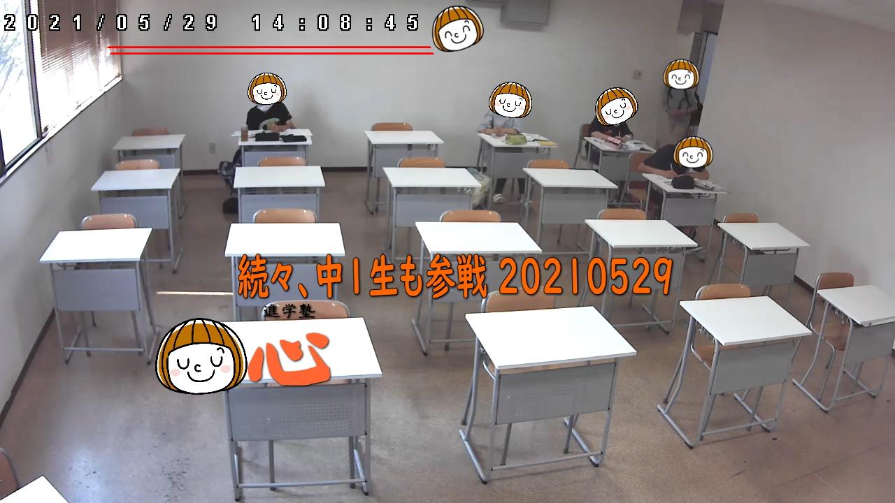 20210529自習室②