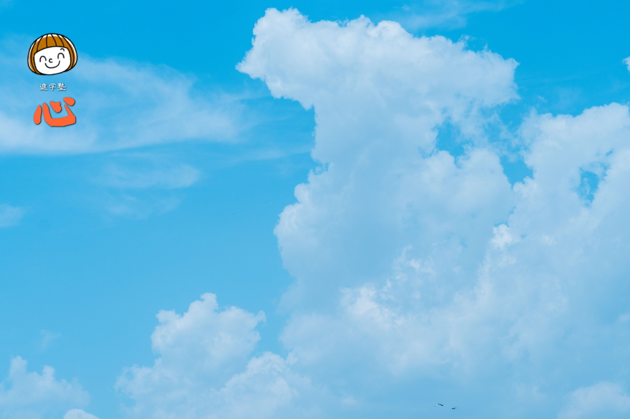 0529夏っぽい空