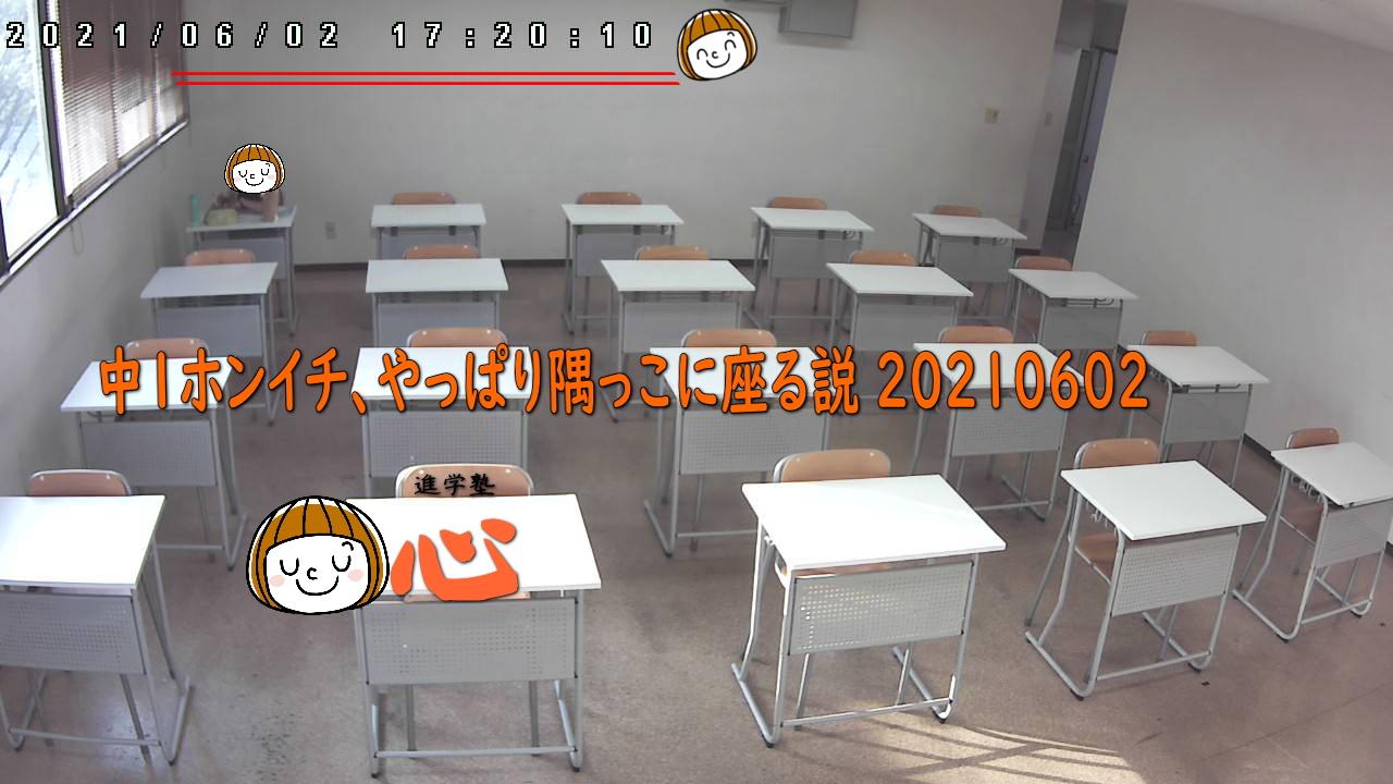 202106021752511e7.jpg