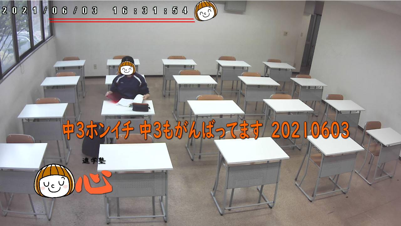 20210603中学生