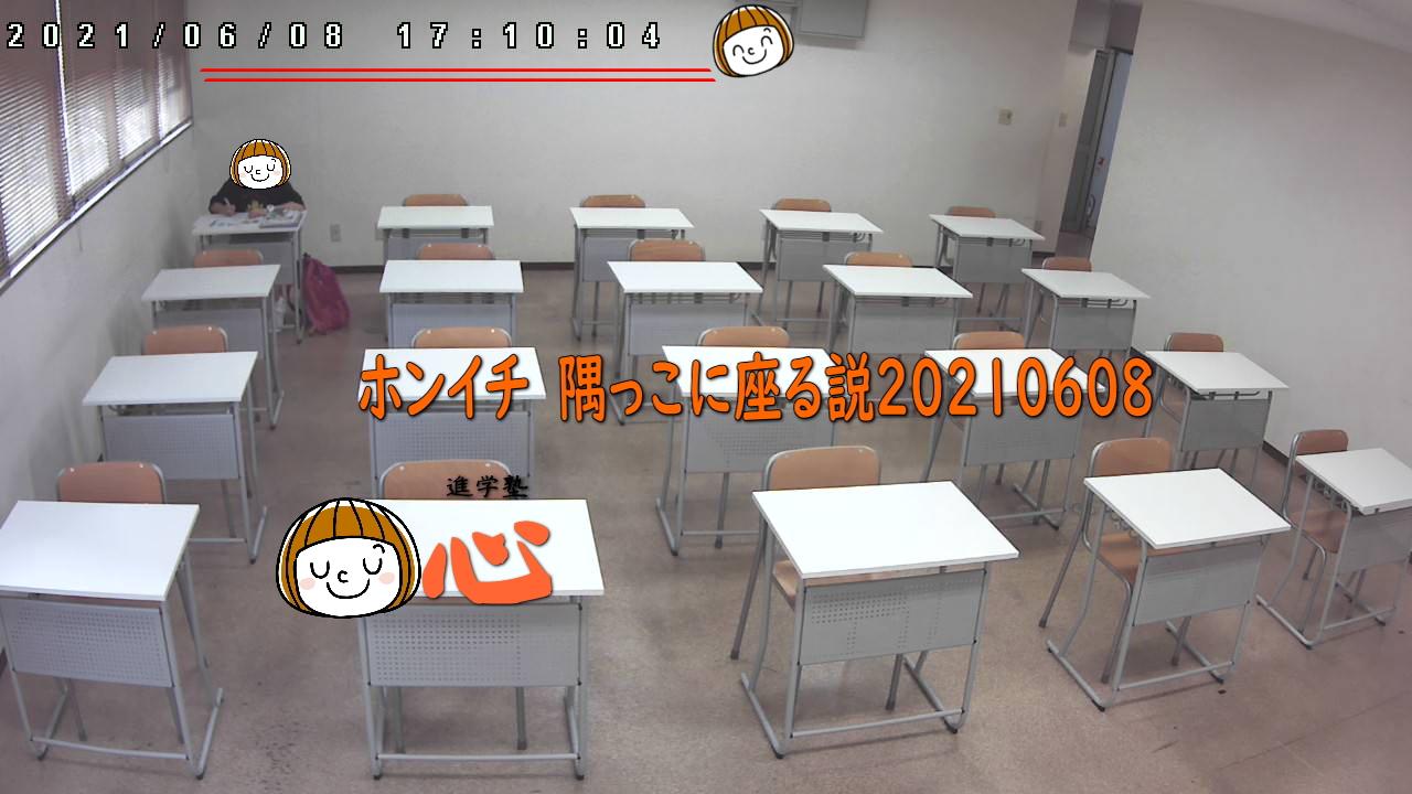 20210608自習室