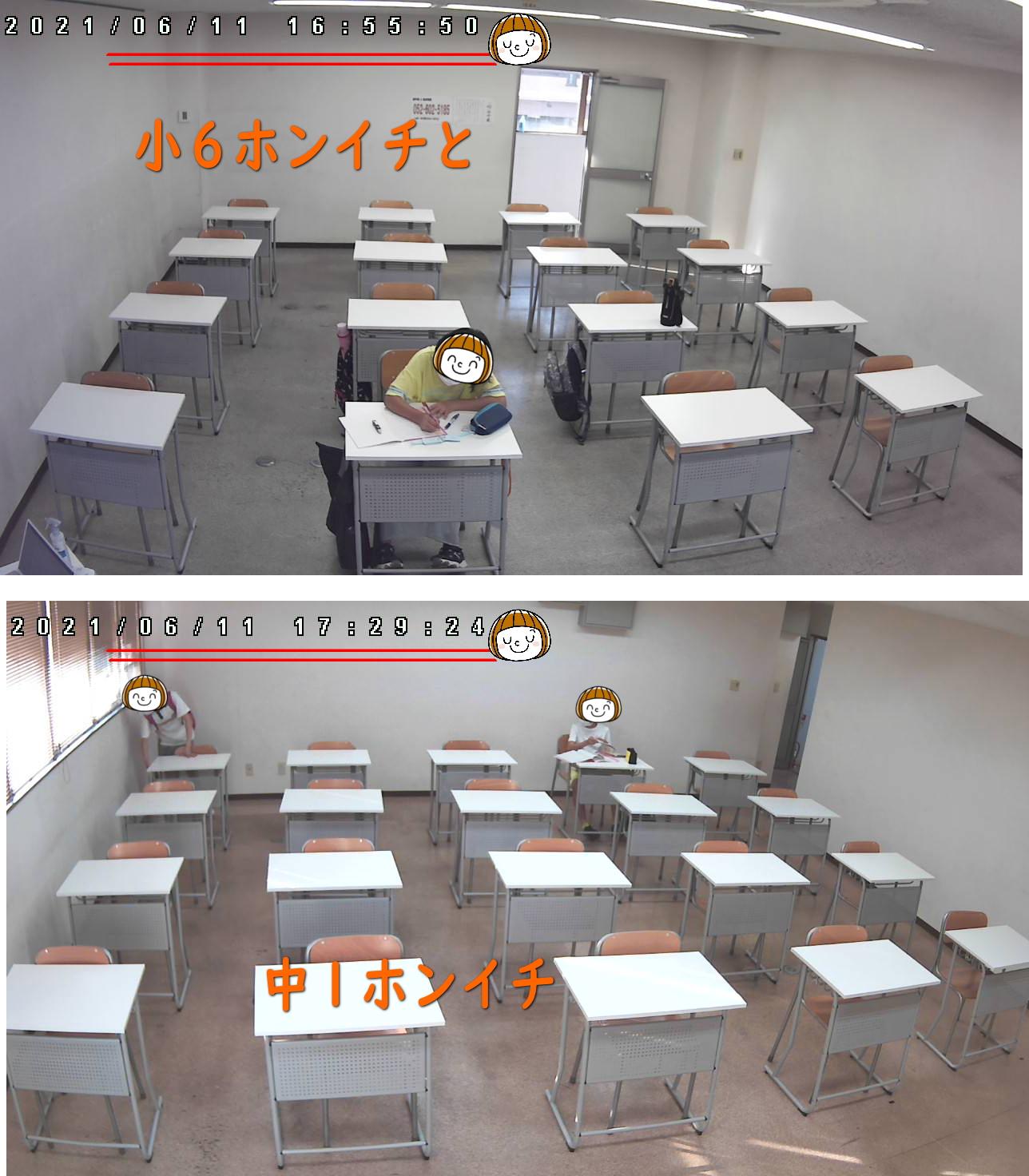 20210611自習室