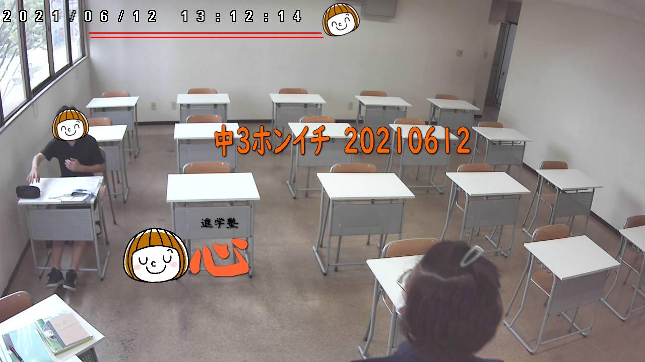 20210612自習室