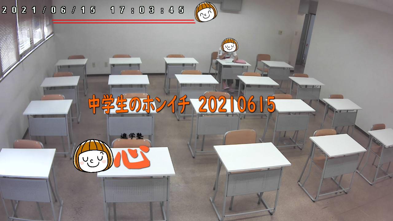 20210615自習室