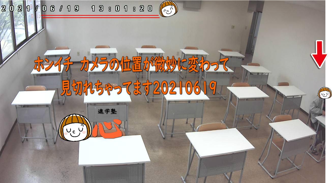 20210619自習室