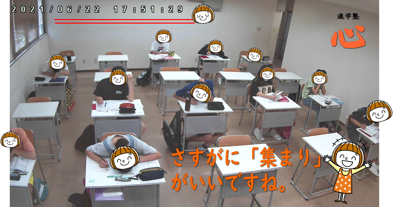 20210622自習室