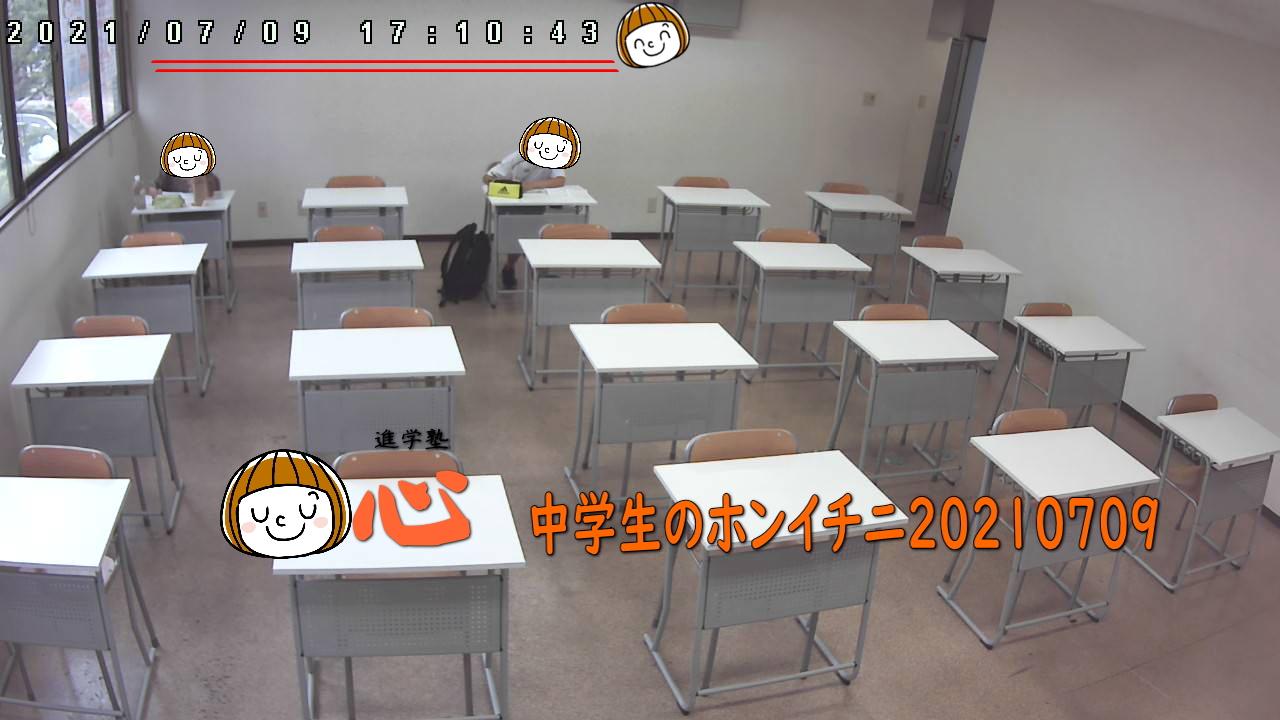 20210709自習室