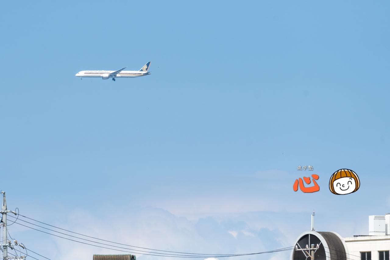 0721シンガポール航空
