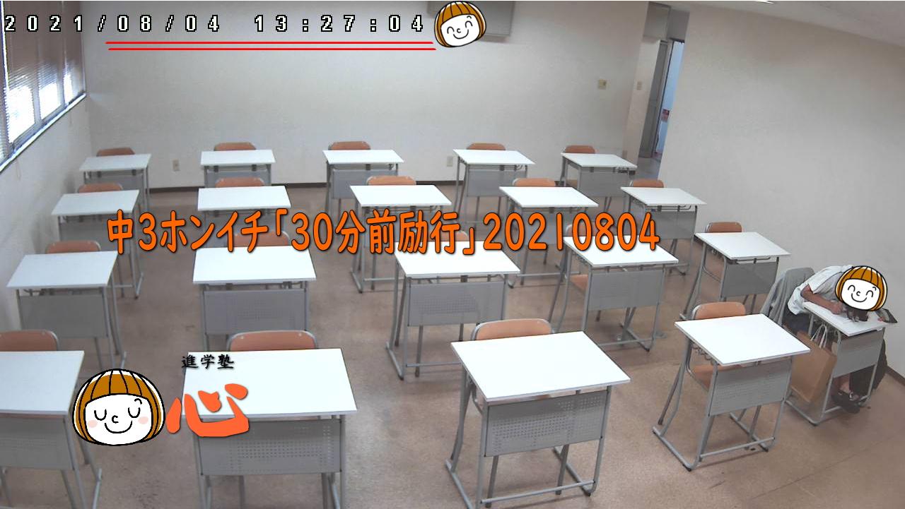 20210804自習室