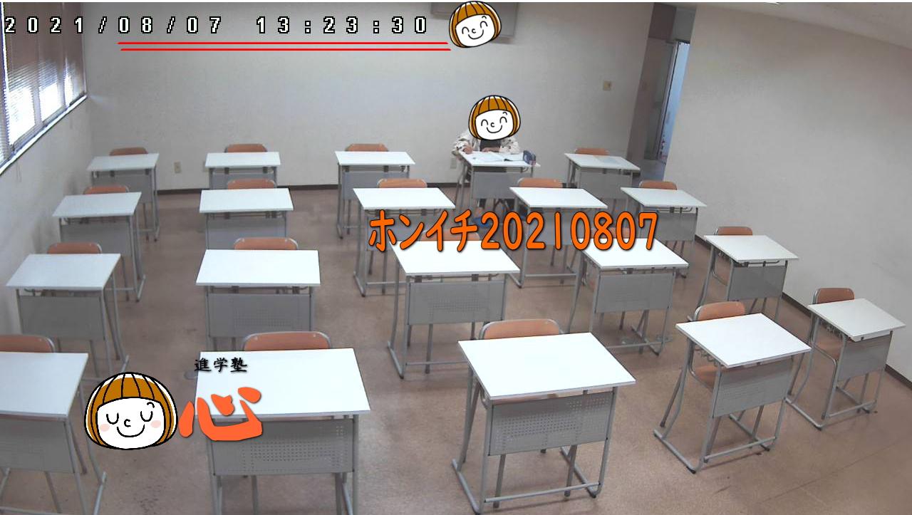 20210807自習室