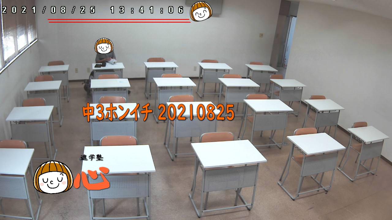 20210825自習室
