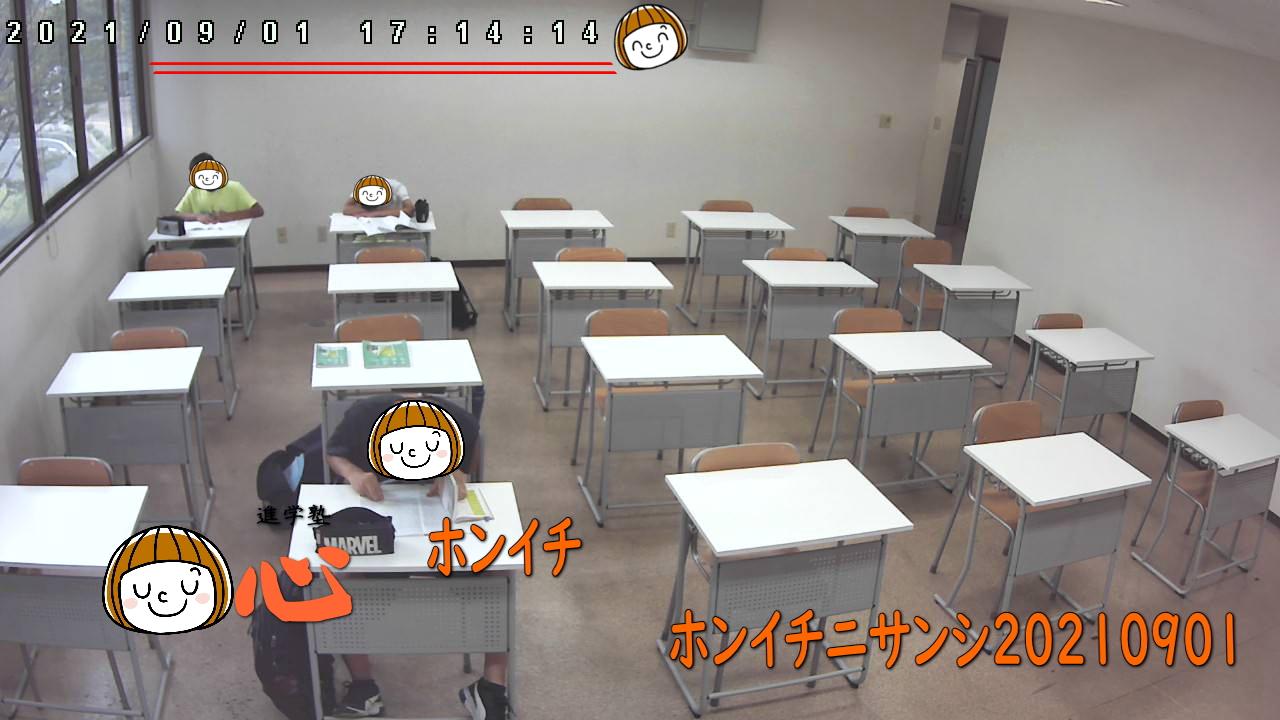 0901自習室