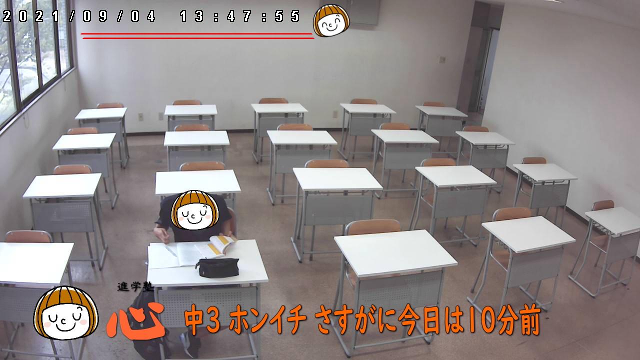 20210904自習室