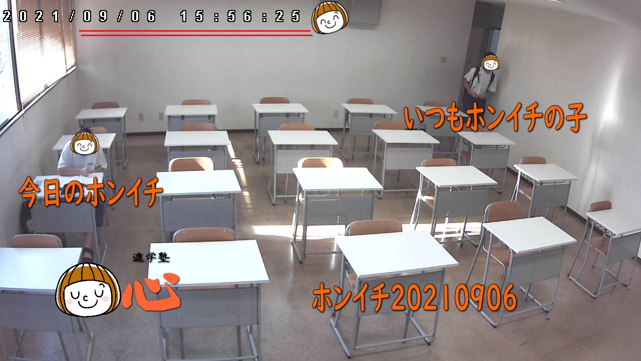 20210906自習室