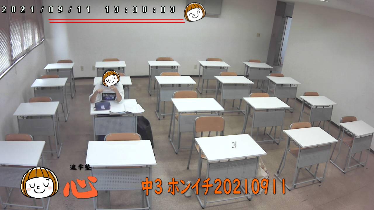 20210911自習室