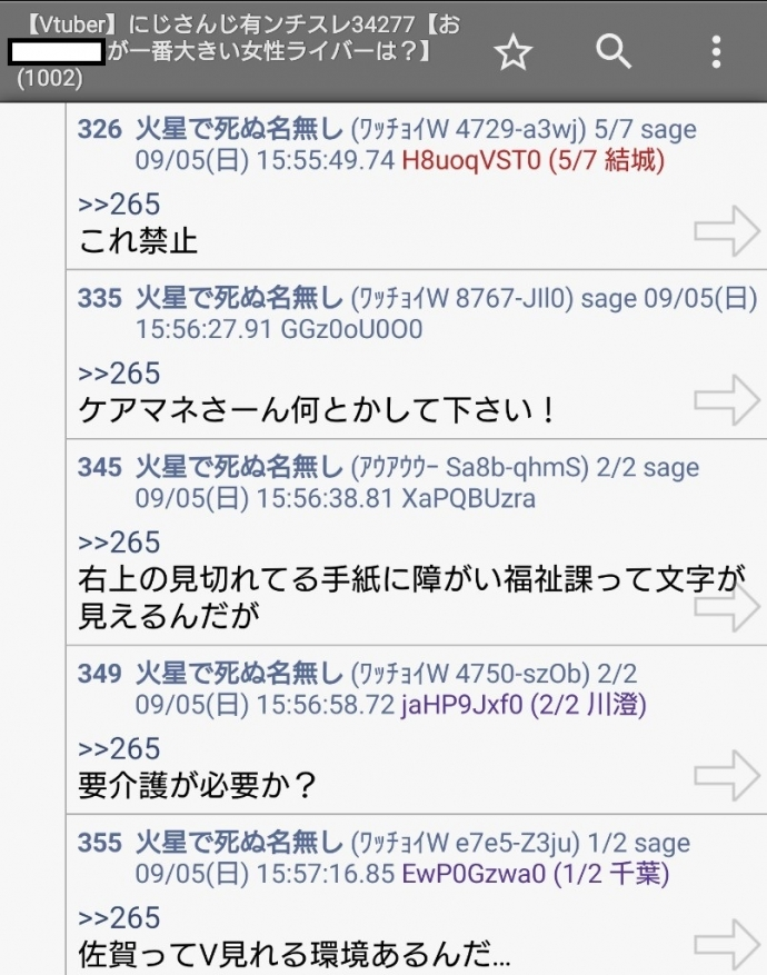 4_202109052004570c4.jpg