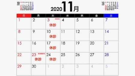 202011.jpeg