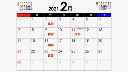 20210209190354f2f.jpeg