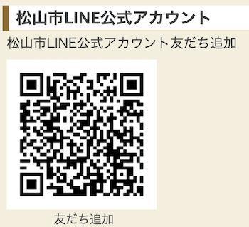 LINE2.jpeg