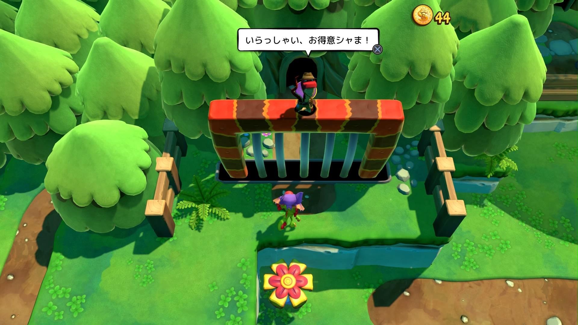 インポッシブル迷宮® 森林エリア-1