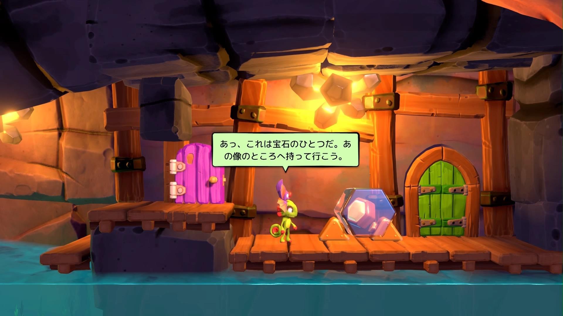インポッシブル迷宮® クリフサイド・クエスト-1