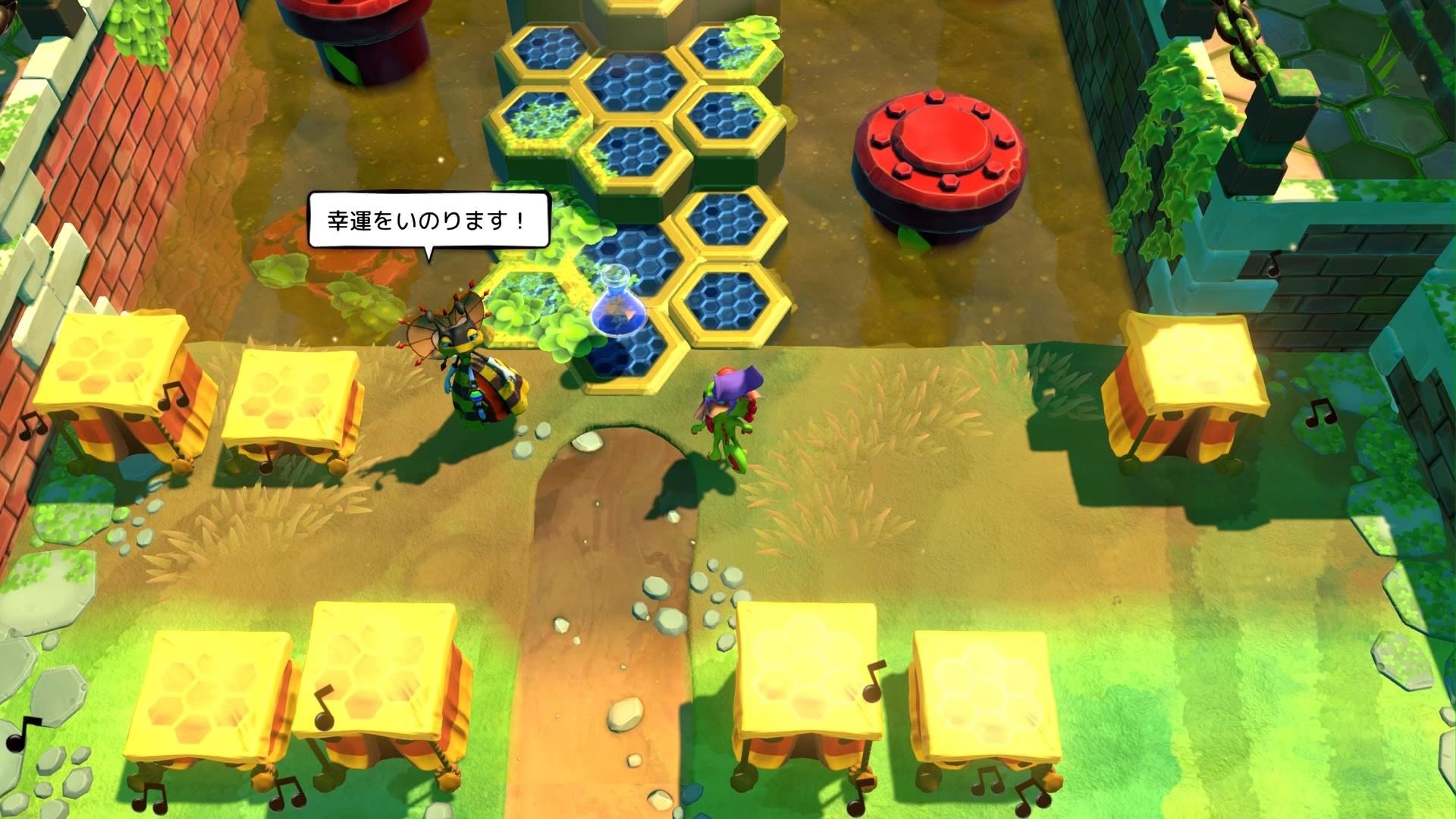 インポッシブル迷宮® 草原エリア-32