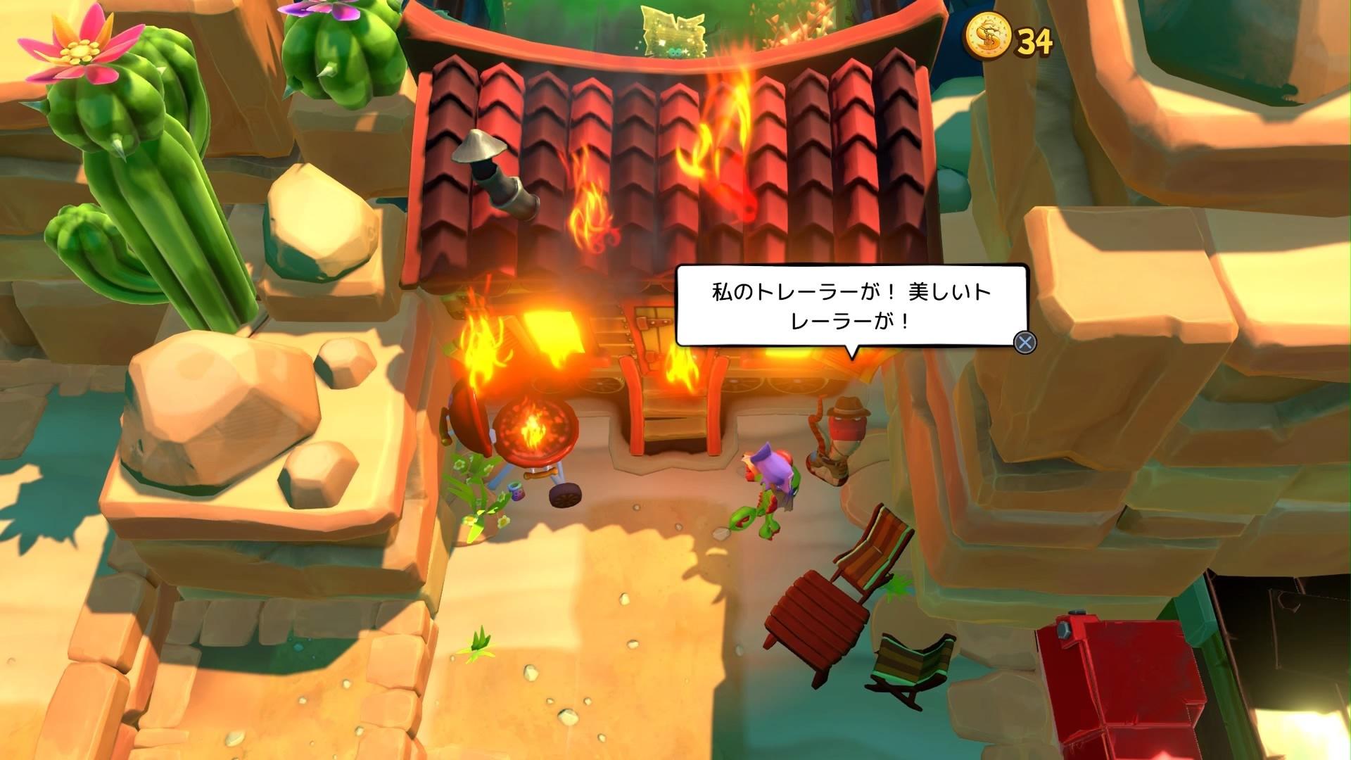 インポッシブル迷宮® 洞窟エリア-1