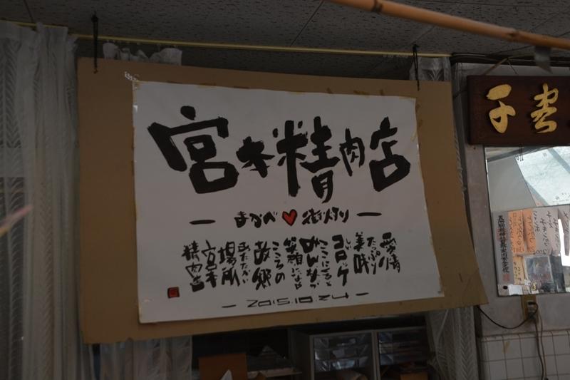 210222-102541-真壁 桜川 202102 (674)_R