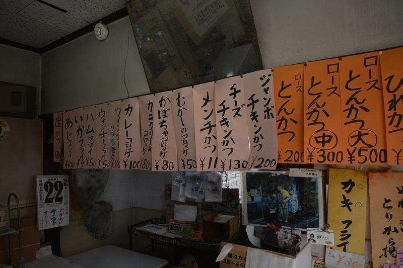 210222-102948-真壁 桜川 202102 (684)_R