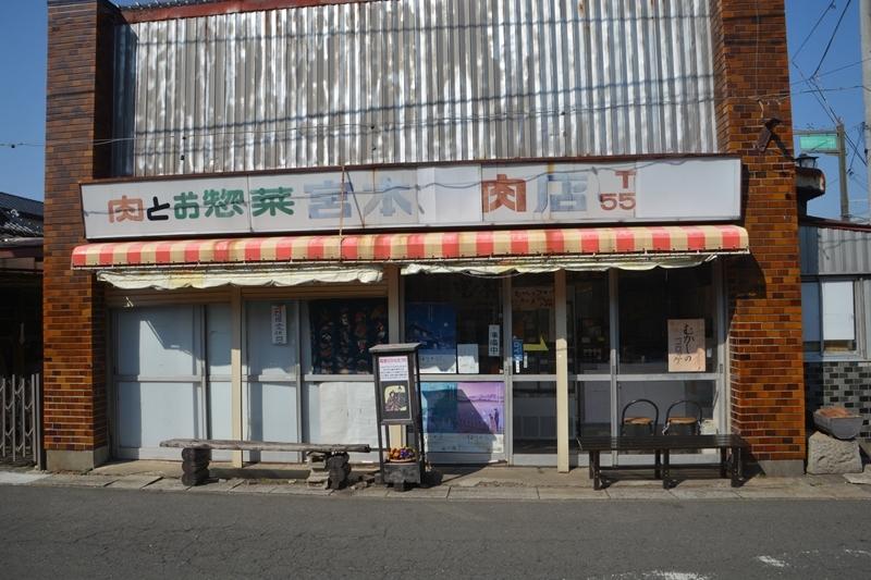 210222-103111-真壁 桜川 202102 (689)_R