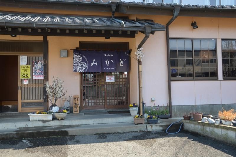210222-120557-真壁 桜川 202102 (65)_R