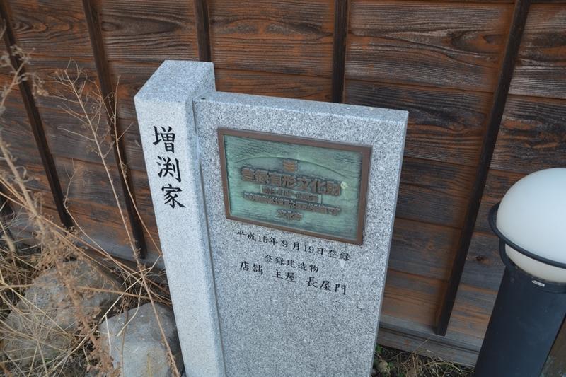 210222-111125-真壁 桜川 202102 (2)_R