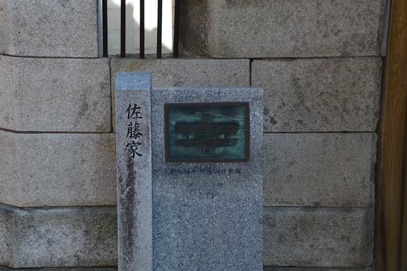 210222-111247-真壁 桜川 202102 (8)_R