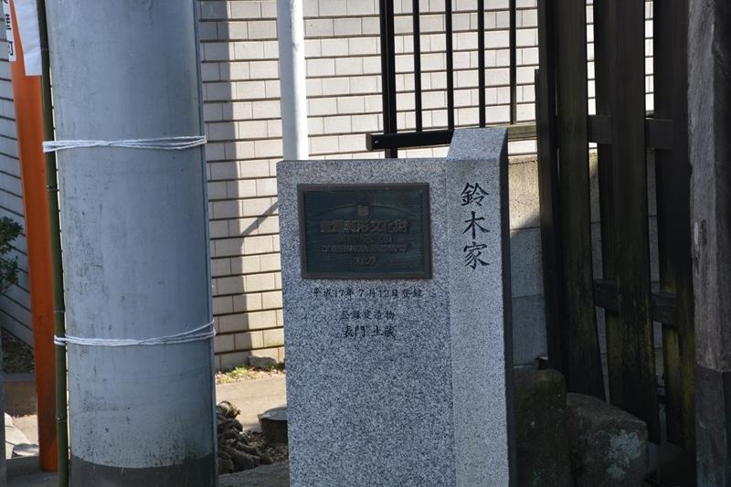 210222-132257-真壁 桜川 202102 (219)_R - コピー