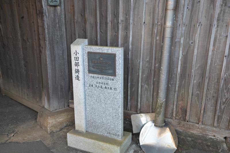 210222-143412-真壁 桜川 202102 (387)_R