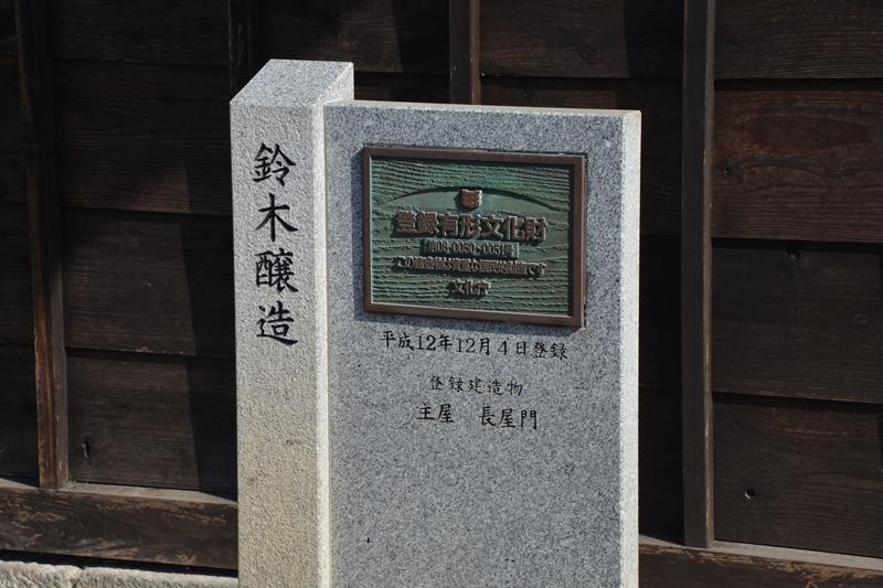 210222-130756-真壁 桜川 202102 (198)_R