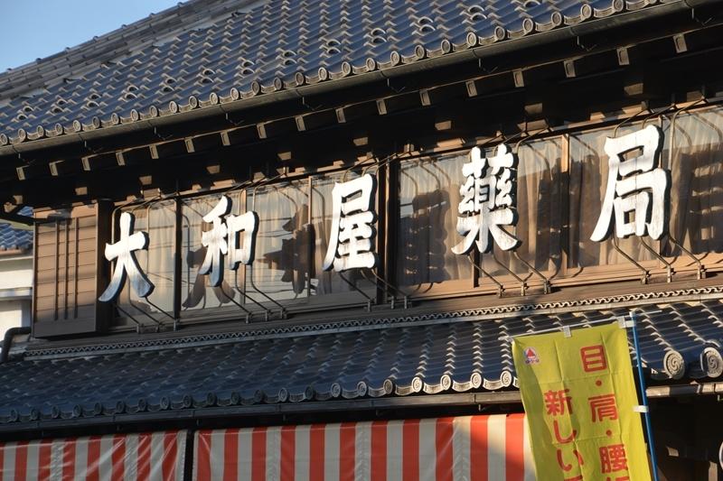 210222-155337-真壁 桜川 202102 (620)_R